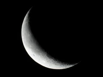 Moon - 1-5-2016 #1