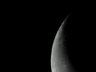 Moon - 1-5-2016 #2